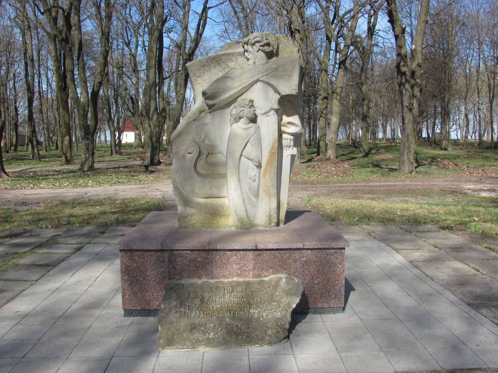 Пам'ятний знак на честь першої літописної згадки про Любеч