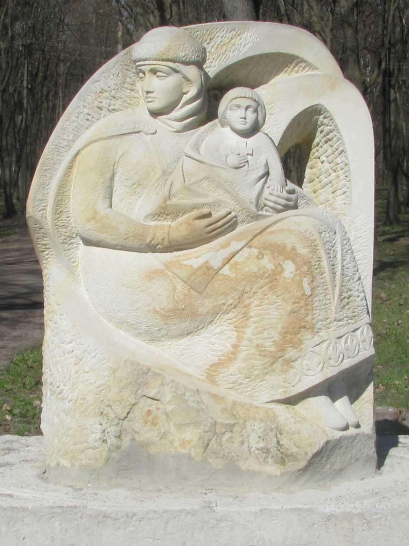 Пам'ятник Малуші