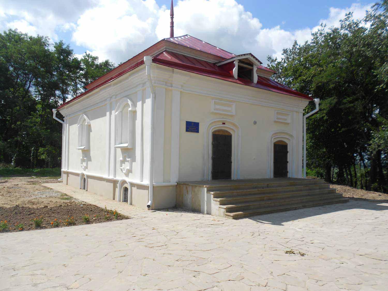 Кам'яниця П.Полуботка