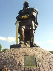 Пам'ятник князу Малу в Коростені