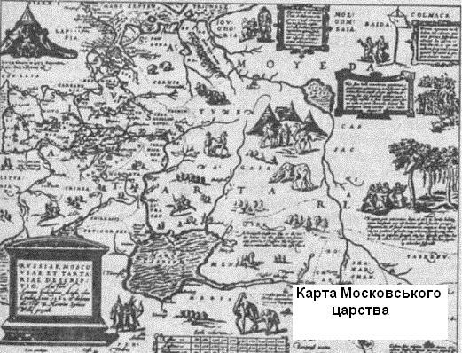 Карта Московського царства