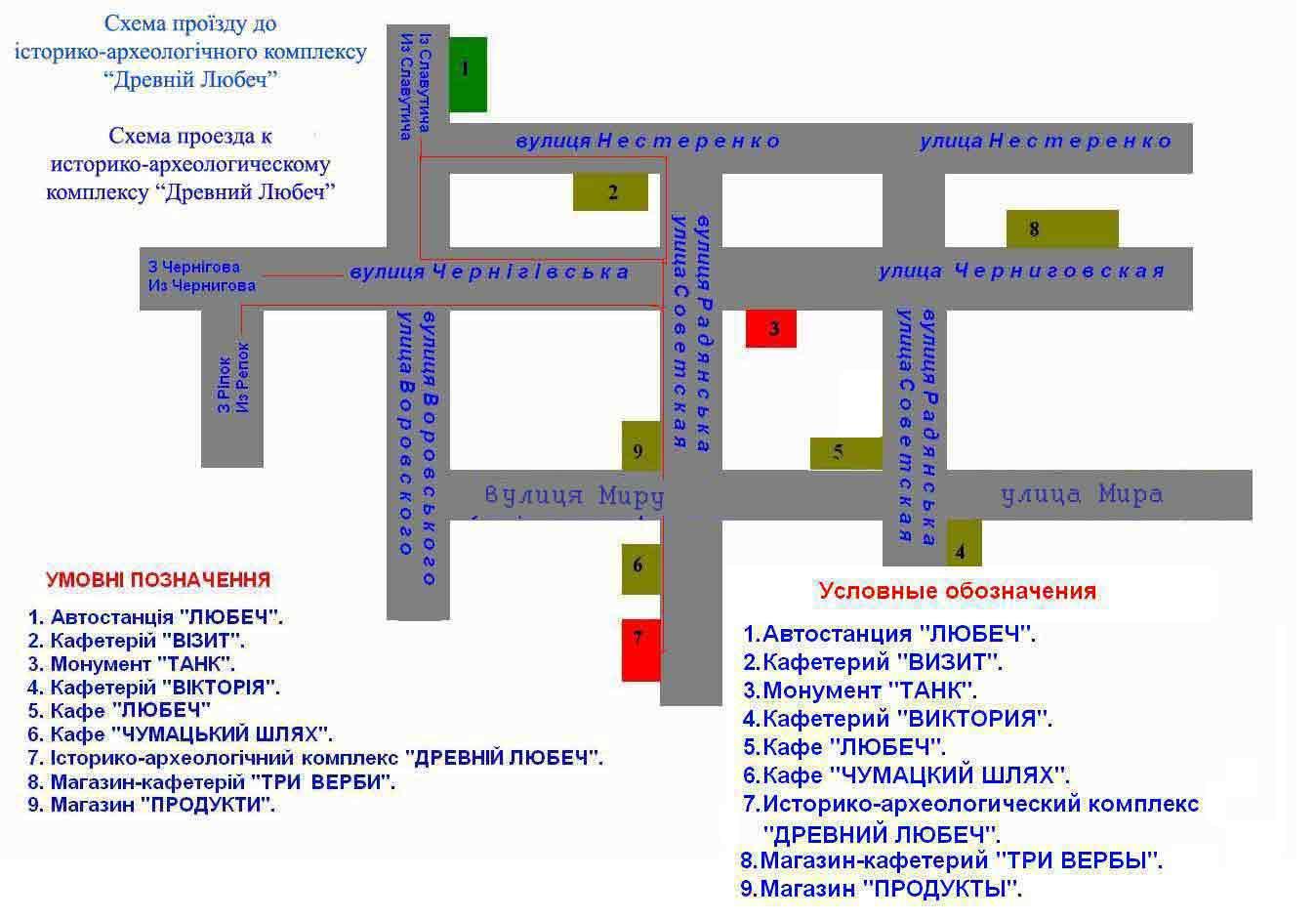 Схема проїзду до історико - археологічного комплексу