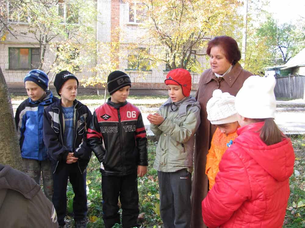 Під час уроку спілкування з   природою. 2 клас. Класовод Ковшун Наталія Іванівна
