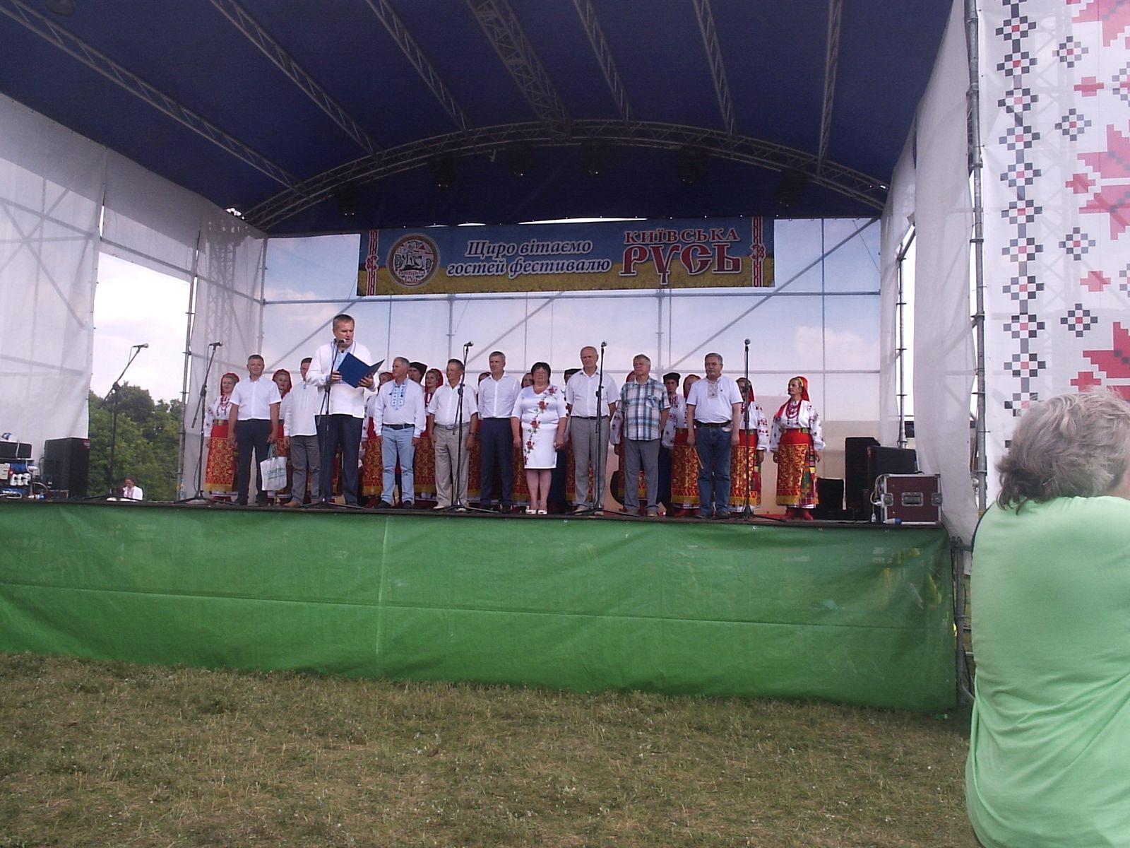Урочисте відкриття ІХ фестивалю