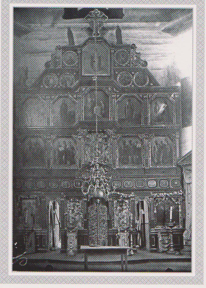 Іконостас   Покровської церкви