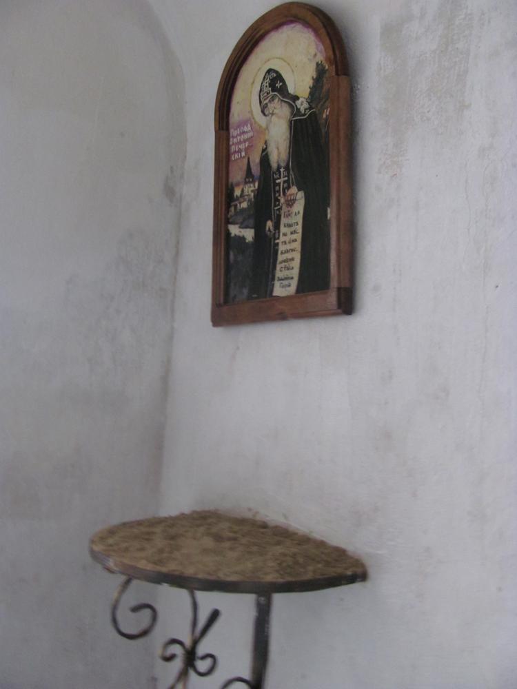 У ближній печері Преподобного Антонія