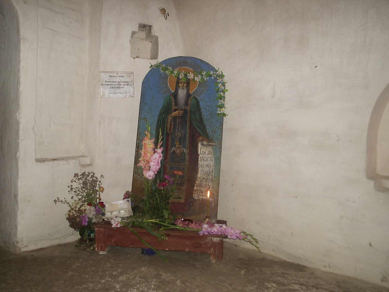 У дальній печері Преподобного Антонія