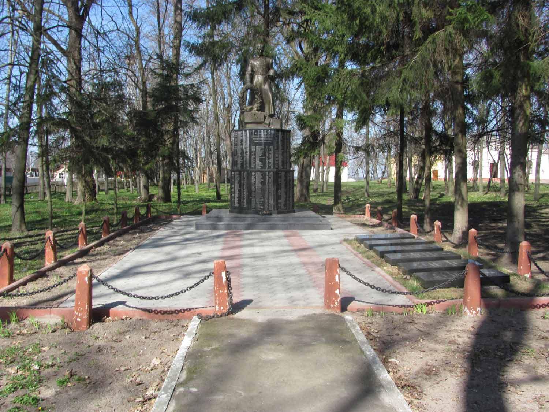 Пам'ятник воїнам 12-ї гвардійської, що полягли звільняючи Любеч