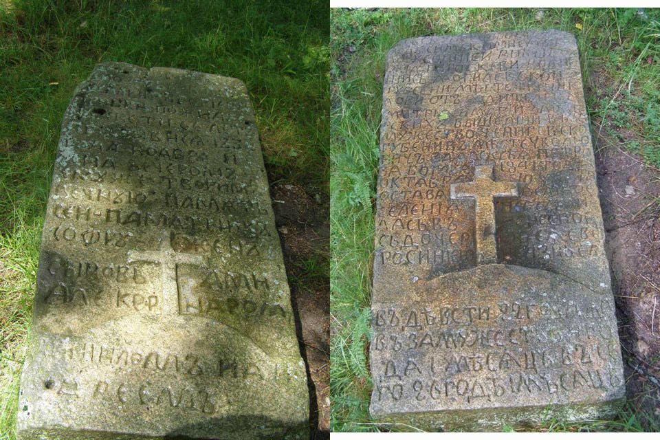 Плити знайдені під час розкопок на місці любецького чоловічого монастиря