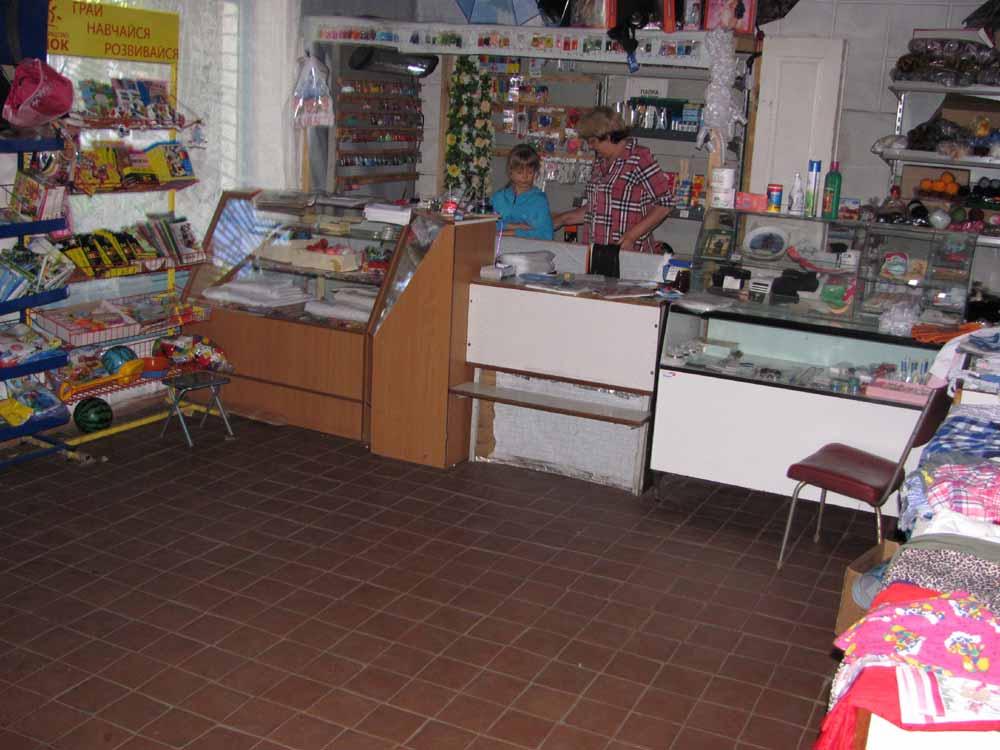 """У магазині   """"У Борисівни"""""""
