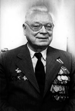 Бородін Володимир Прокопович