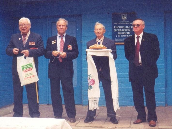 Почесні громадяни смт.Любеч в Любецькій школі