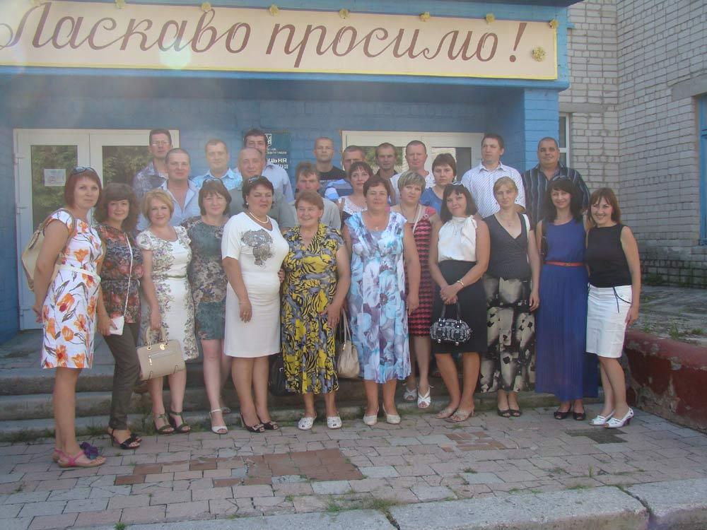 Зустріч випускників 1993 року