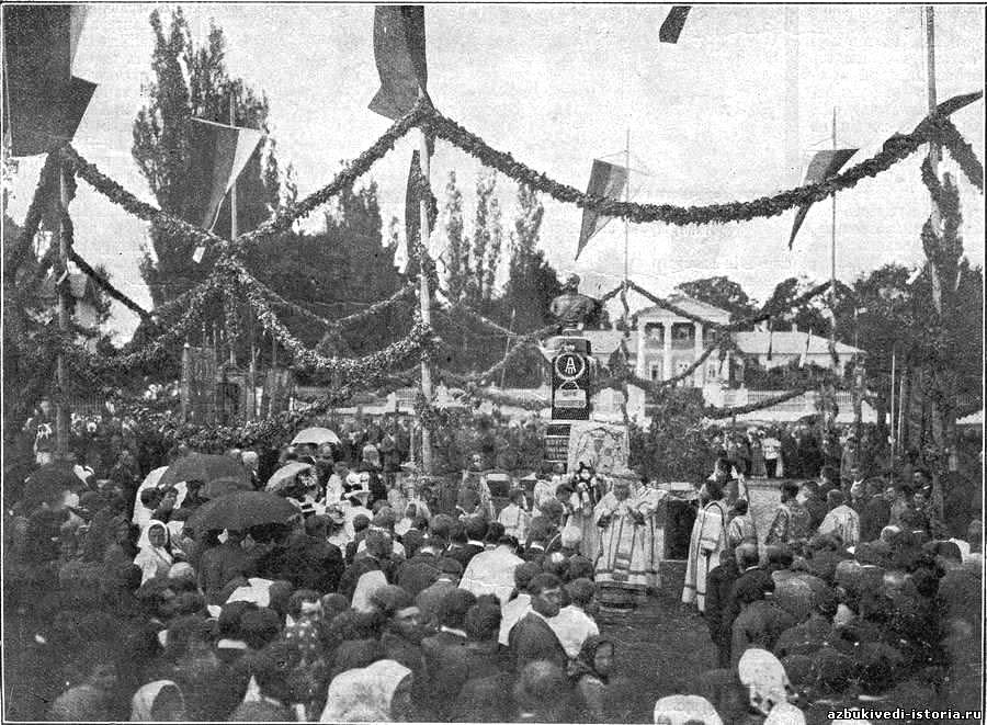 Відкриття пам'ятника Олександру ІІ в Любечі